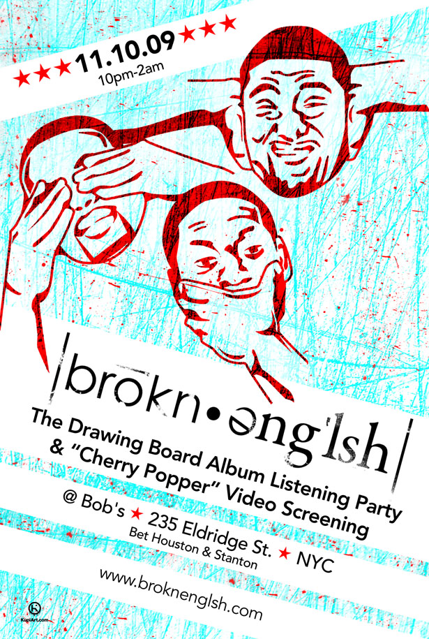 broknenglsh_listeningparty_front_lo