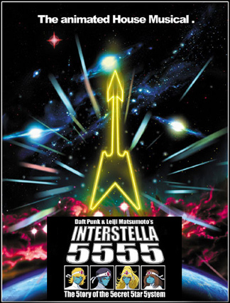 image: interstella5555